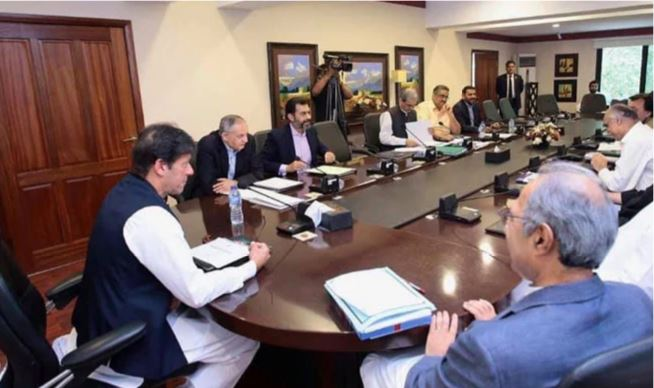 Petition against appointment of advisors to PM fixed for hearing