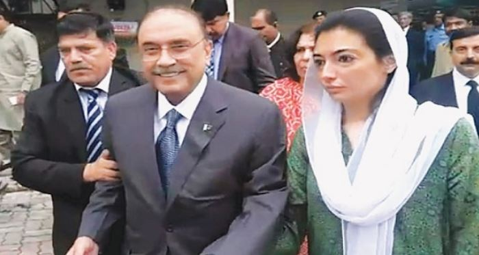 asif zardari and asifa