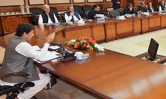 fedreal cabinet meeting