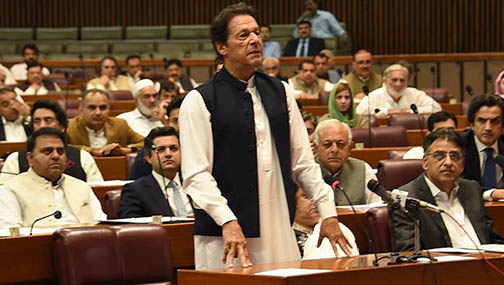 imran khan in parliament