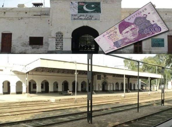 fifty rupees and railway staion