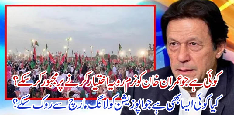 imran khan and opposition