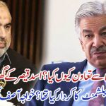 khawaja asif and asad qaiser