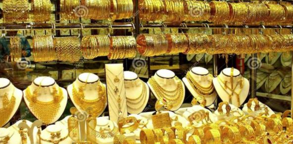 gold prices in pakistan