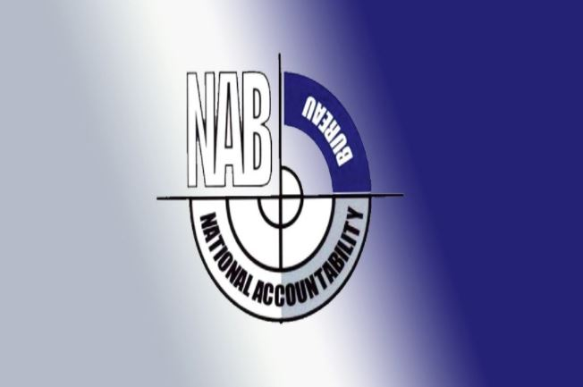 logo of nab