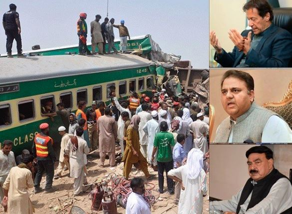 accidents of train
