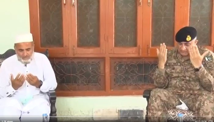 army chief reached in shaheed captain basit ali